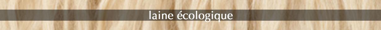 définition bio laine